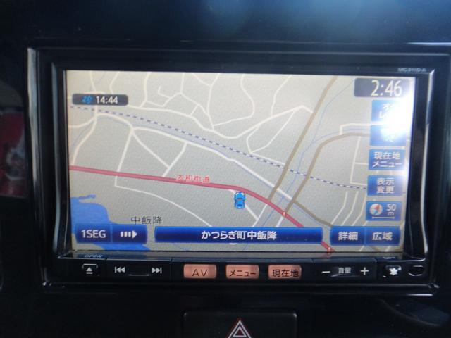 「日産」「モコ」「コンパクトカー」「和歌山県」の中古車34