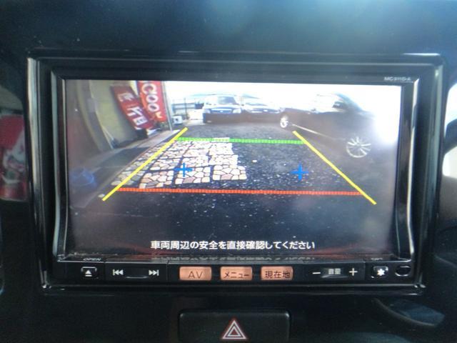 「日産」「モコ」「コンパクトカー」「和歌山県」の中古車35