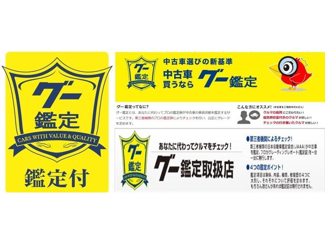「ホンダ」「CR-Z」「クーペ」「和歌山県」の中古車4
