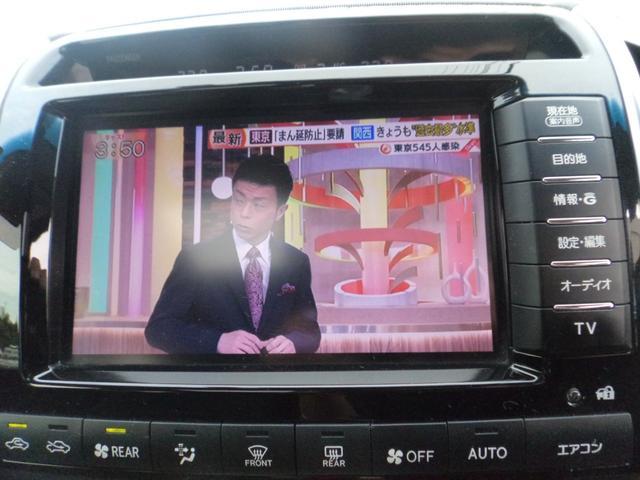 「トヨタ」「ランドクルーザー」「SUV・クロカン」「和歌山県」の中古車38