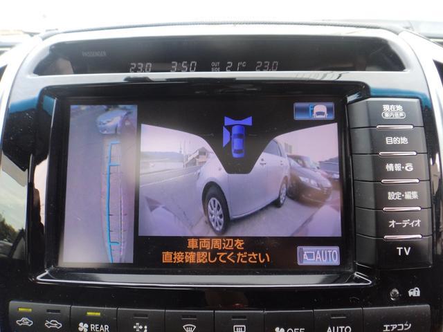 「トヨタ」「ランドクルーザー」「SUV・クロカン」「和歌山県」の中古車40