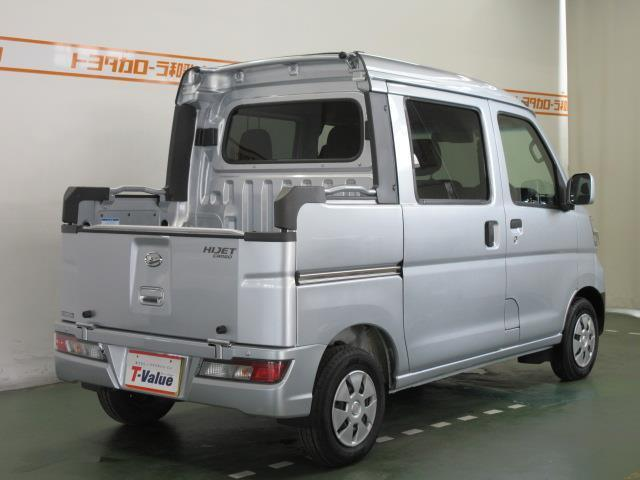 「ダイハツ」「ハイゼットカーゴ」「軽自動車」「和歌山県」の中古車4