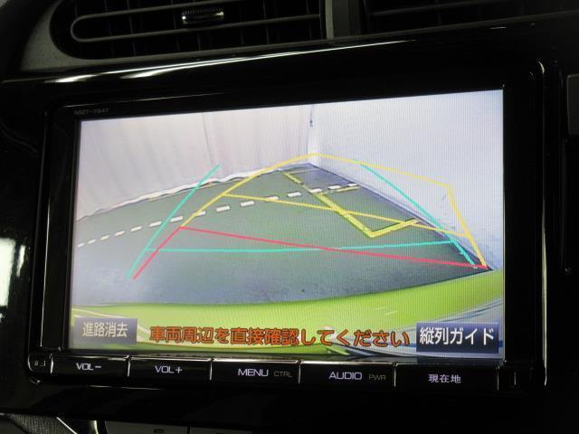 S メモリーナビ(11枚目)