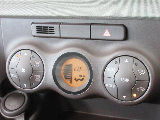 「トヨタ」「パッソ」「コンパクトカー」「和歌山県」の中古車11
