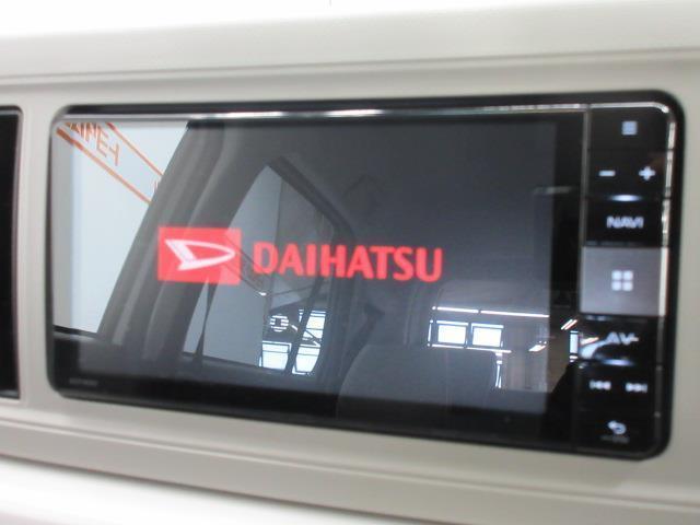 「ダイハツ」「ミラトコット」「軽自動車」「和歌山県」の中古車10