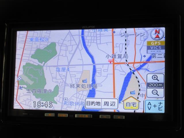 「日産」「モコ」「コンパクトカー」「和歌山県」の中古車11