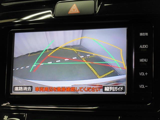 「トヨタ」「カローラフィールダー」「ステーションワゴン」「和歌山県」の中古車12