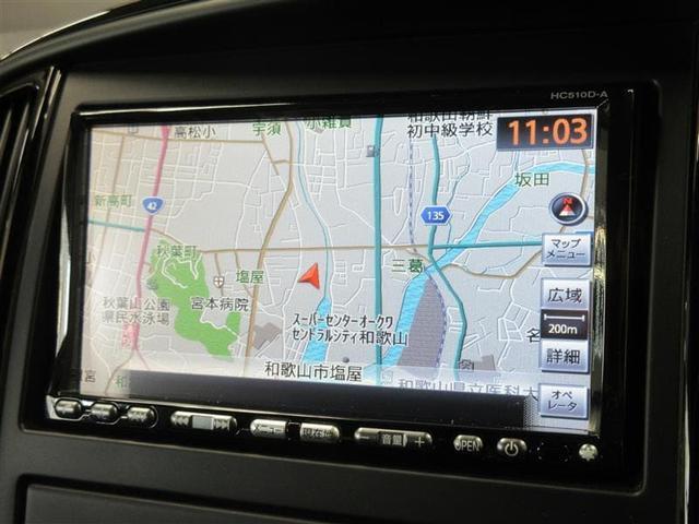 日産純正HDDナビゲーション(HC510D-A)。フルセグテレビ、CD・DVD再生機能も付いています。