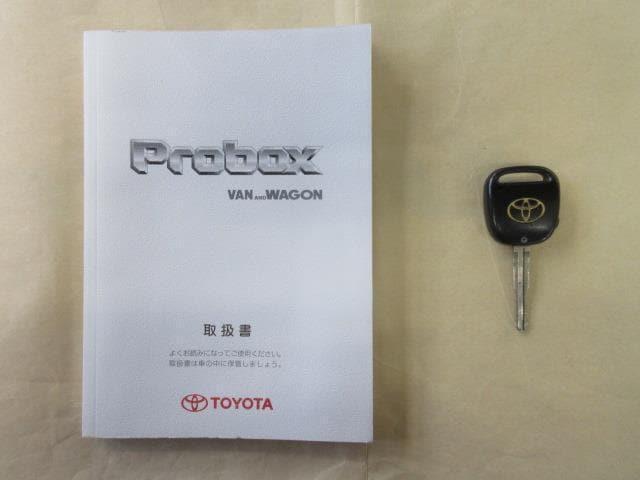 「トヨタ」「プロボックスバン」「ステーションワゴン」「和歌山県」の中古車17