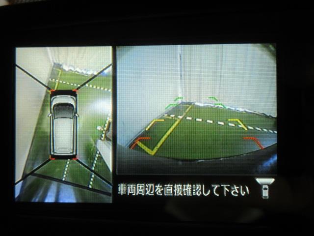 「日産」「デイズ」「コンパクトカー」「和歌山県」の中古車10