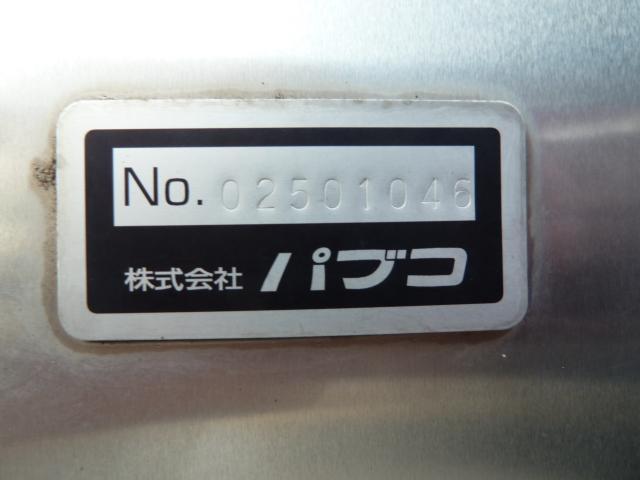 「その他」「キャンター」「トラック」「和歌山県」の中古車30