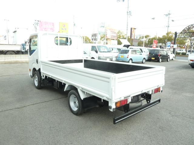 「日産」「アトラストラック」「トラック」「和歌山県」の中古車2