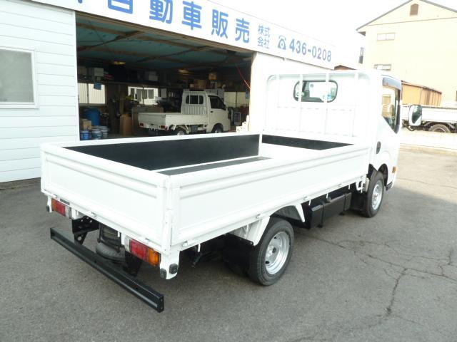 「日産」「アトラストラック」「トラック」「和歌山県」の中古車4