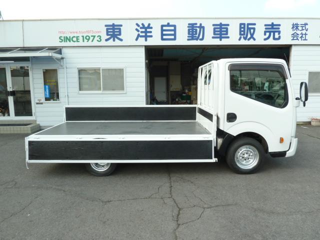 「日産」「アトラストラック」「トラック」「和歌山県」の中古車8