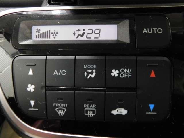 「ホンダ」「N-BOXスラッシュ」「コンパクトカー」「和歌山県」の中古車11