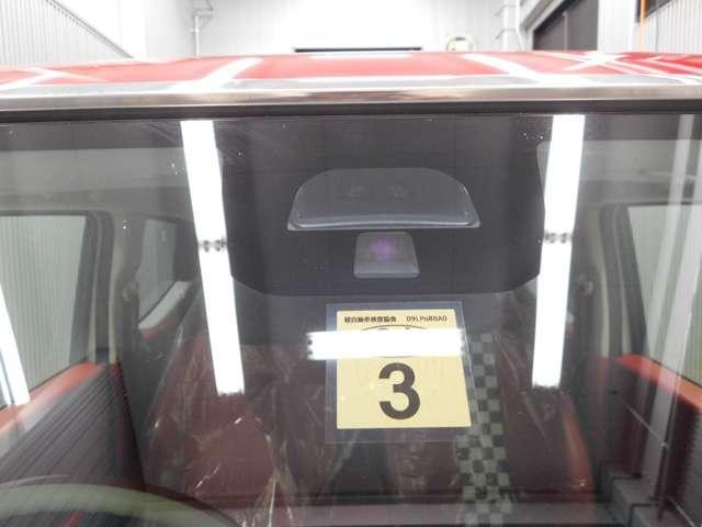 「ホンダ」「N-BOXスラッシュ」「コンパクトカー」「和歌山県」の中古車19