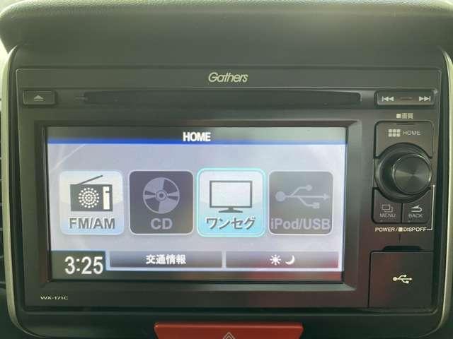 G SSパッケージ シートヒーター リア席スライド カメラ(4枚目)