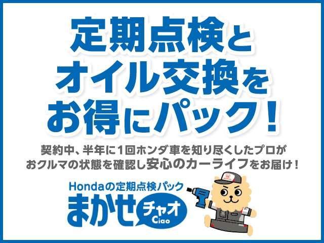 ハイブリッドZ・ホンダセンシング(4枚目)