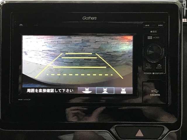G・Lホンダセンシング 弊社デモカー ディスプレイオーディオ ETC(6枚目)
