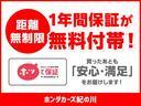 G・Lターボホンダセンシング 弊社下取車 純正ナビ リアカメラ ドラレコ 無限(3枚目)