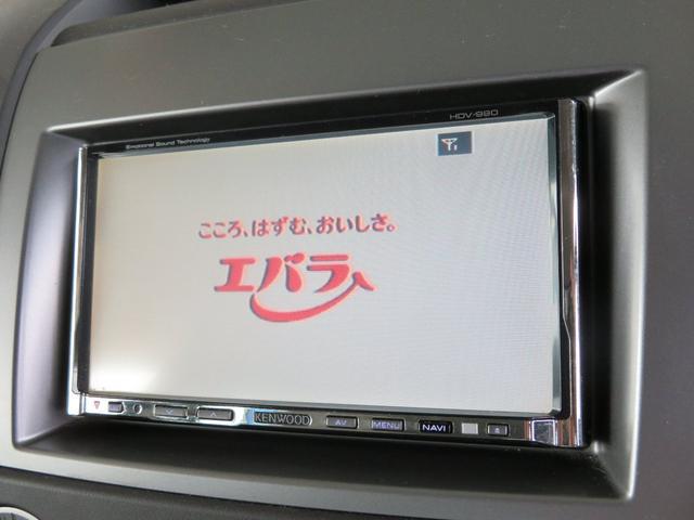 「マツダ」「MPV」「ミニバン・ワンボックス」「和歌山県」の中古車3