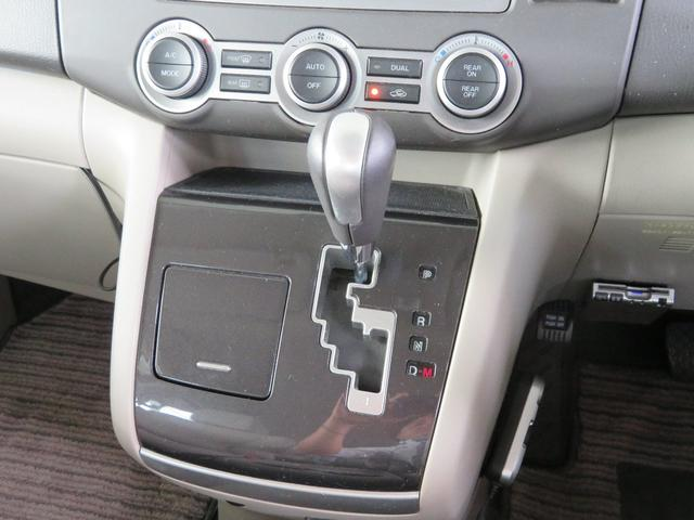 「マツダ」「MPV」「ミニバン・ワンボックス」「和歌山県」の中古車5