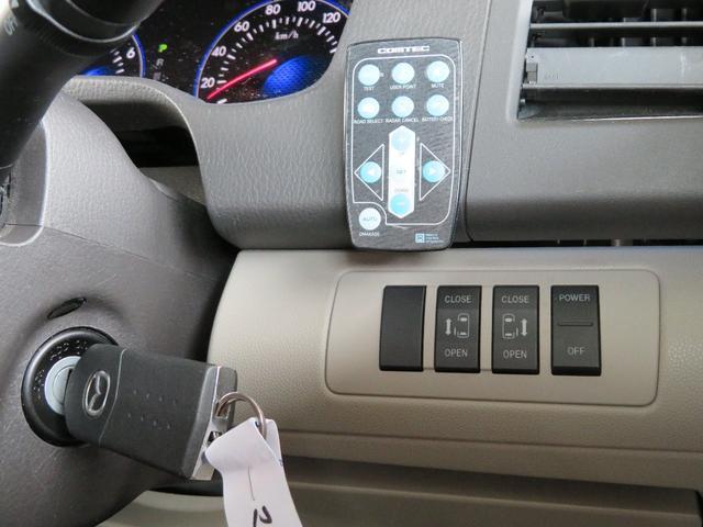 「マツダ」「MPV」「ミニバン・ワンボックス」「和歌山県」の中古車6