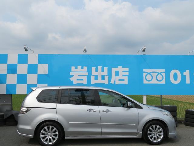 「マツダ」「MPV」「ミニバン・ワンボックス」「和歌山県」の中古車8