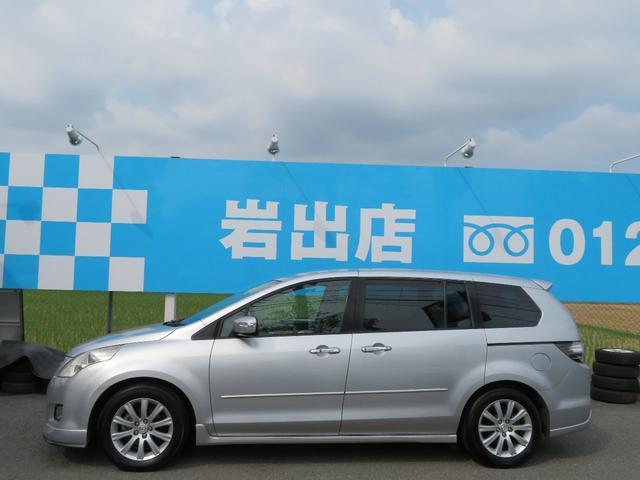 「マツダ」「MPV」「ミニバン・ワンボックス」「和歌山県」の中古車9