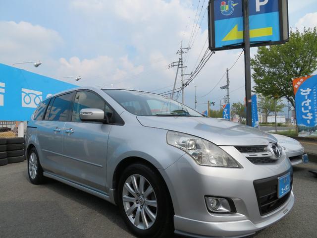 「マツダ」「MPV」「ミニバン・ワンボックス」「和歌山県」の中古車10