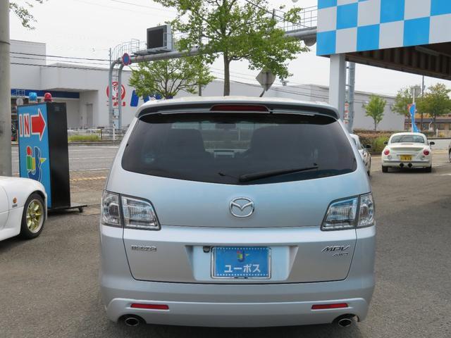 「マツダ」「MPV」「ミニバン・ワンボックス」「和歌山県」の中古車21