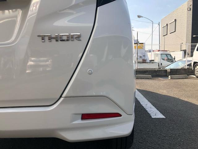 「ダイハツ」「トール」「ミニバン・ワンボックス」「和歌山県」の中古車17