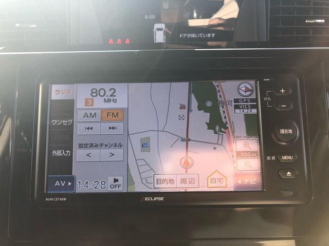 「ダイハツ」「トール」「ミニバン・ワンボックス」「和歌山県」の中古車31