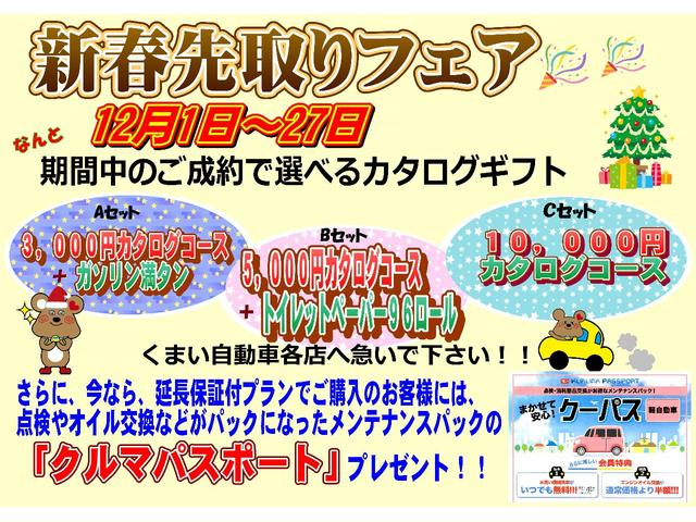 「ダイハツ」「タント」「コンパクトカー」「和歌山県」の中古車48