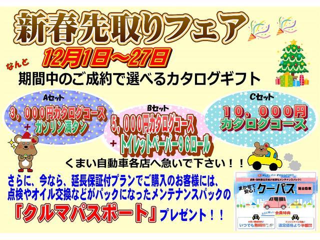 「ダイハツ」「ミラトコット」「軽自動車」「和歌山県」の中古車60