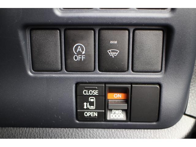 X フリップモニター 片側自動ドア バックモニター ナビ(14枚目)