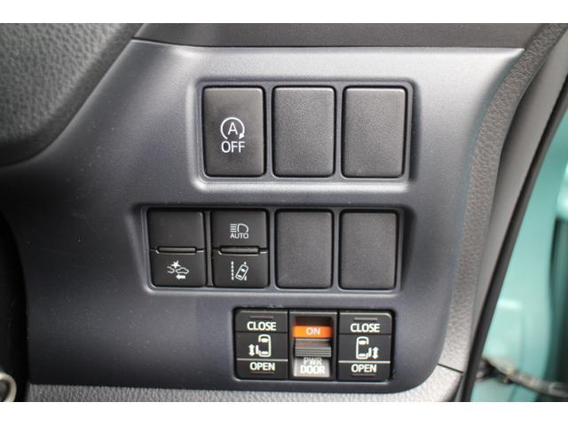 X 両側自動ドア ナビ ETC バックモニター キーレスキー(15枚目)