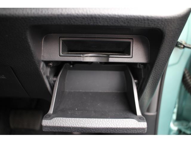 X 両側自動ドア ナビ ETC バックモニター キーレスキー(16枚目)