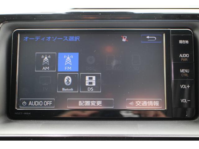 X 両側自動ドア ナビ ETC バックモニター キーレスキー(21枚目)