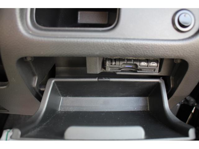 ライダー ブラックライン S-HV 両側自動ドア サンルーフ(16枚目)