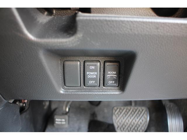 ライダー ブラックライン S-HV 両側自動ドア サンルーフ(17枚目)