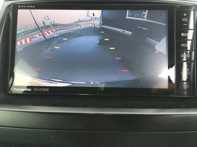 Z ナビ ETC バックカメラ キーレスキー オートライト(21枚目)
