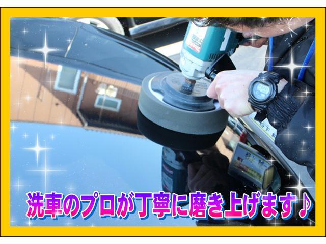 Z ナビ ETC バックカメラ キーレスキー オートライト(66枚目)
