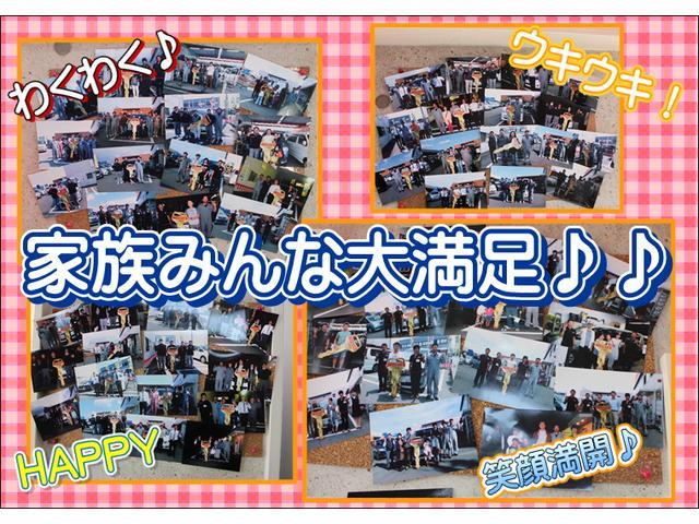 Z ナビ ETC バックカメラ キーレスキー オートライト(77枚目)