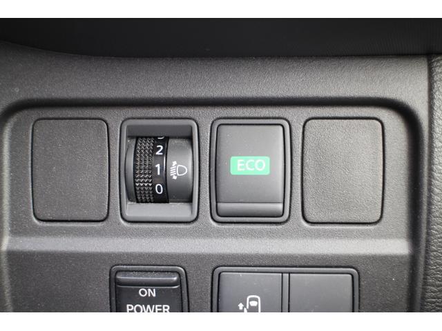S 片側自動ドア ナビ バックモニター インテリキー ESC(14枚目)