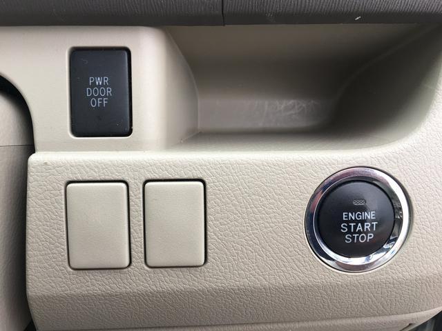 X スマートエディション 両側自動ドア ナビ フリップモニタ(15枚目)