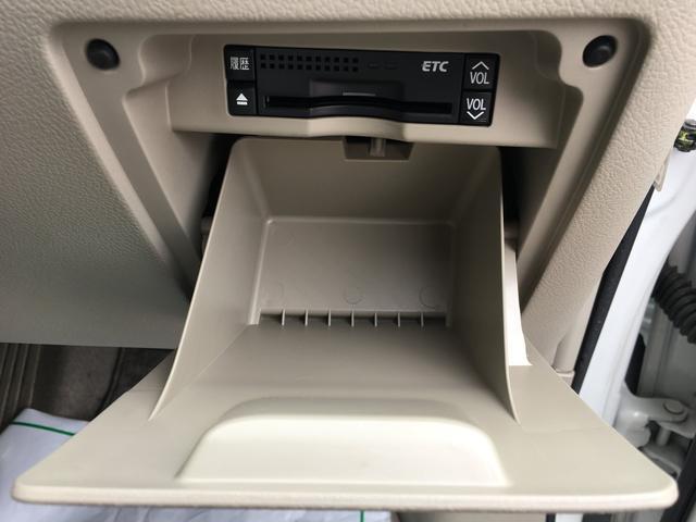 X スマートエディション 両側自動ドア ナビ フリップモニタ(17枚目)