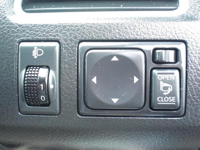 20G S-ハイブリッド 両側自動ドア バックカメラ(14枚目)