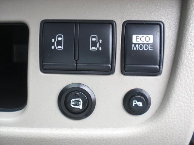 20G S-ハイブリッド 両側自動ドア バックカメラ(15枚目)