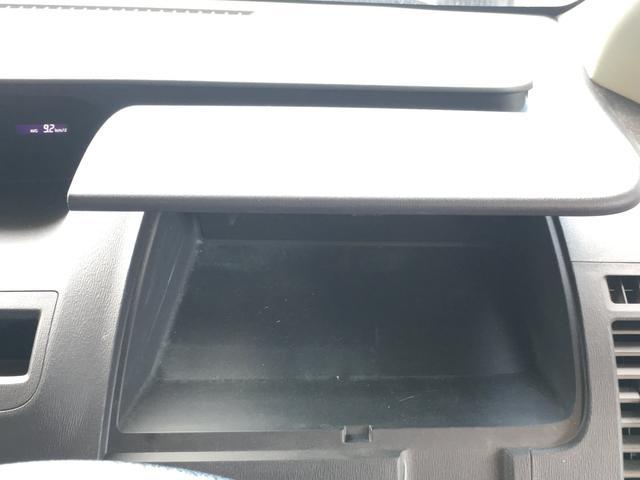 X スペシャルエディション 両側自動ドア スマートキー ナビ(17枚目)